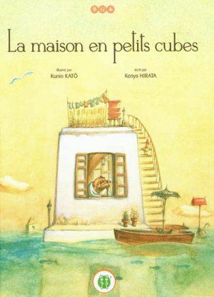 La maison en petits cubes - Littérature jeunesse