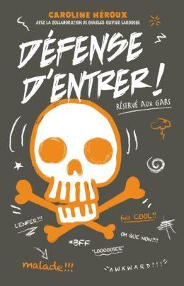 Défense d'entrer ! - 4 séries littéraires suggérées par des jeunes