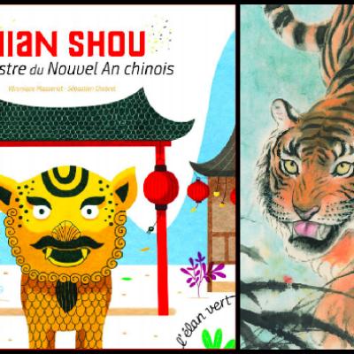 Célébrer le Nouvel An chinois ou la Fête du Printemps !